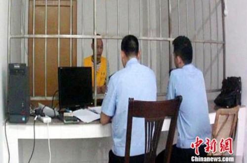 广东五华一抢劫嫌犯逃亡20年后自首