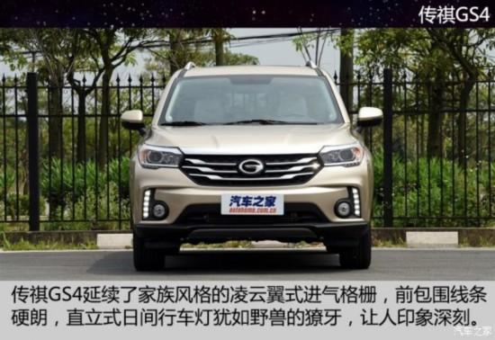 广汽乘用车 传祺GS4 2015款 200T 手动豪华版