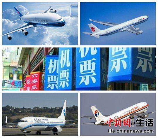 机票代理费取消成大势所趋航空公司完全直销难度大