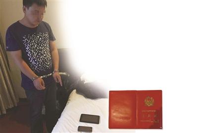 西安男子一路骗财骗色加盗窃 不花一分钱游遍中国(图)