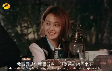 花儿与少年第二季之撕逼篇:许晴骂郑爽 井柏然删郑爽微博
