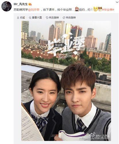 刘亦菲:吴亦凡喜欢逗人开心很尊重其他演员