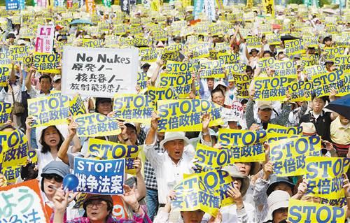 日本民众手持标语反对安倍政权