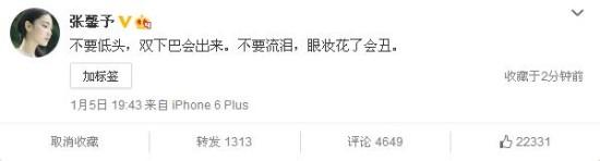 """【18届上海电影节】范冰冰张馨予红毯再PK 范冰冰""""碾压""""张馨予照片大搜集"""