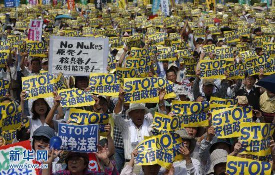 (国际)(1)1.6万名日本民众集会声讨安倍政权