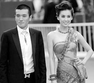 杨子发文谢黄圣依女方谈婚礼:再看吧,再计划