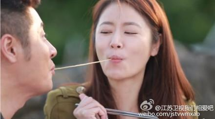 我們相愛吧復播任重林心如曖昧吃面 萬能崔始源俘獲劉雯
