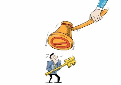 证监会场外配资:券商不得为场外配资提供便利