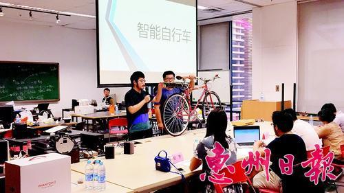 SOME品牌智能自行车亮相。 (图片由受访者提供)