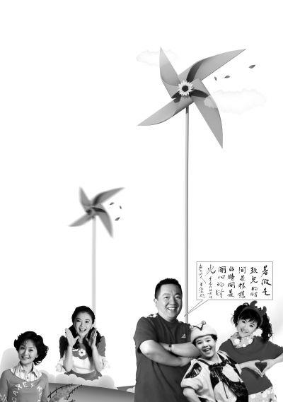 董浩明年退休引网友怀孕揭少儿节目主持人现状