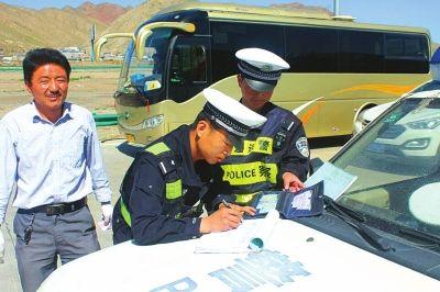环兰高速交警三天时间查处各类违法行为1464起