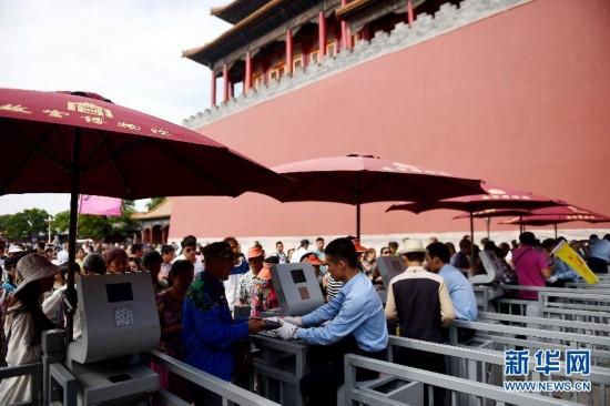 (文化)(1)故宫试行每日限流8万人次