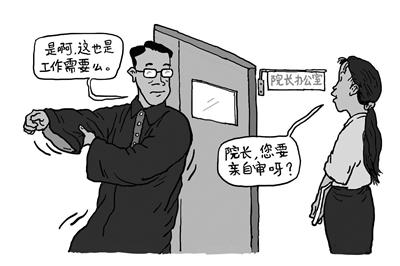 司法革新停顿:法院院长亲身审案渐成常态