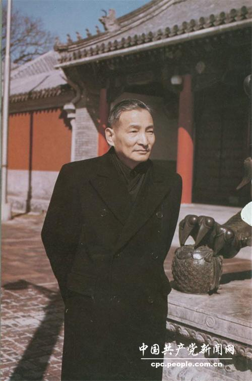 Image result for 毛主席 陈云