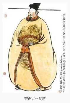 中国古代哪位皇帝是体育明星?装备非常a皇帝--沈阳轮之翼轮滑龙之梦图片