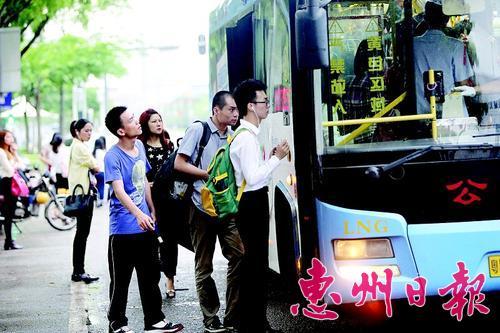 搭乘公交車上下班。