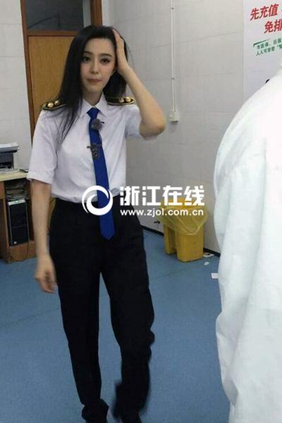 范冰冰杭州录节目遇车祸 送伤员就医还为他挂号
