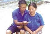 小伙7年前赴郑州打工失联老父亲蹲守车站盼归