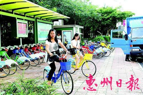 市民騎單車出行。
