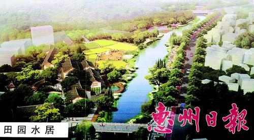 江东河水清岸绿工程(一期)局部效果图。(翻拍)