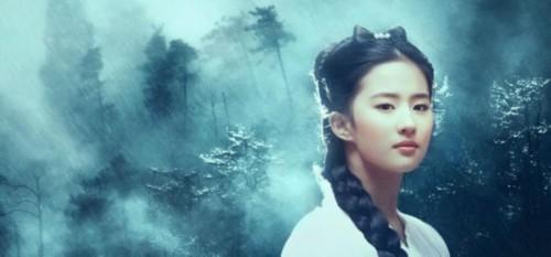 《三生三世十里桃花》启动 刘亦菲胡歌出演呼声高