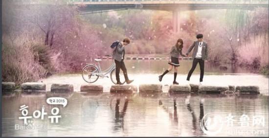 你是谁学校2015韩剧演员表全集剧情介绍1-16集大结局