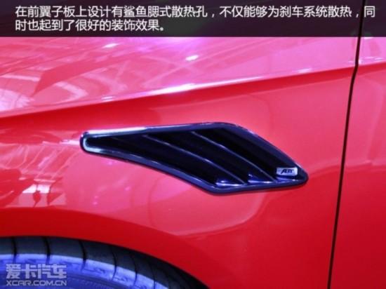 2015国际改装车展
