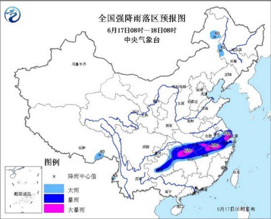 气象台发布暴雨黄色预警 南方七省有大暴雨