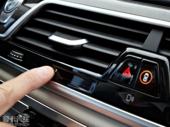 全新7系的空调系统同样采用触控方式操作-拿什麽来竞争 五问五答宝马高清图片