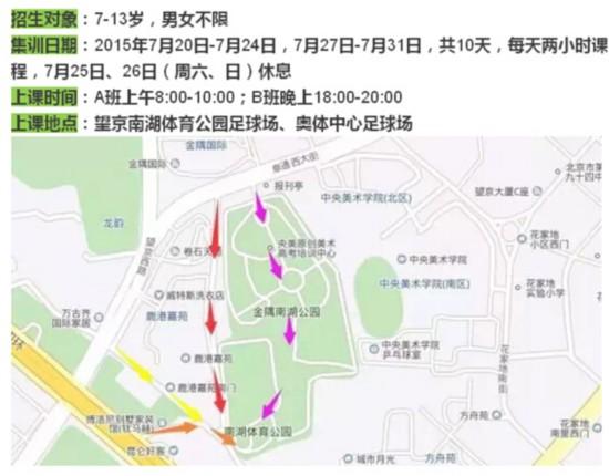 <a  data-cke-saved-href='http://search.xinmin.cn/?q=欧足联' href='http://search.xinmin.cn/?q=欧足联' target='_blank' class='keywordsSearch'>欧足联</a>A级外教北京亲自执教 <a  data-cke-saved-href='http://search.xinmin.cn/?q=董球会' href='http://search.xinmin.cn/?q=董球会' target='_blank' class='keywordsSearch'>董球会</a>开启少儿培训新篇章