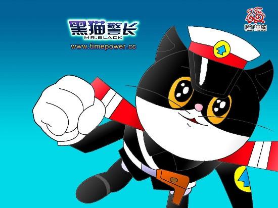 黑猫警长将登大银幕 盘点90后童年动画大全葫芦娃海尔兄弟