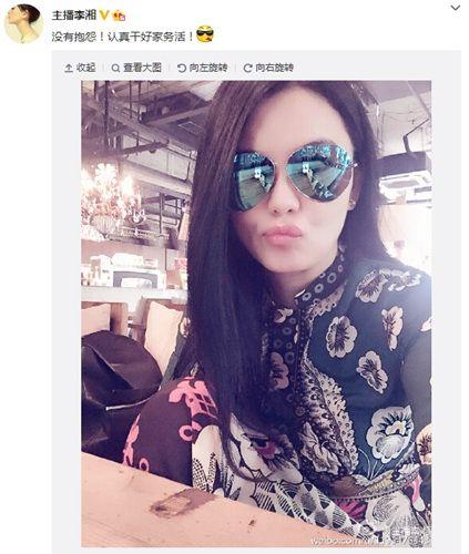 李湘承诺认真干家务戴墨镜嘟嘴被赞有气质(图)