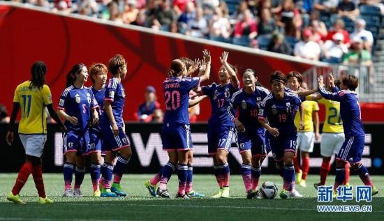 (女足世界杯)(1)足球――C组:日本队晋级十六强