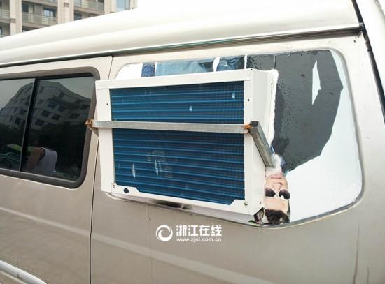 杭州惊现最牛空调车