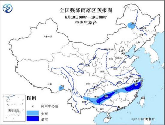 中央气象台发布暴雨蓝色预警南方六省份有暴雨