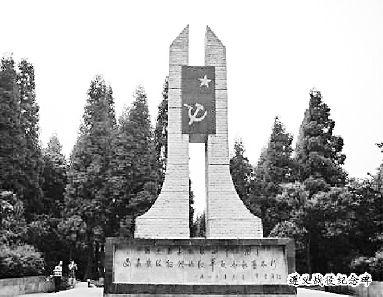 遵义战役纪念碑
