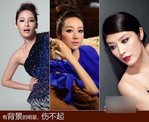 韩雪杨子刘亦菲 明星真实家庭背景伤不起(图)
