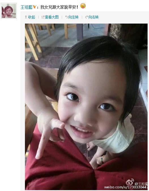 """王祖蓝与小女孩""""撞脸""""戏称为自己""""女儿""""(图)"""
