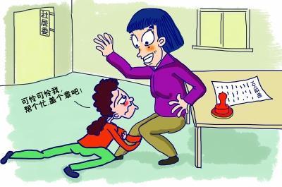 公安部清理奇葩证明 盘点啼笑皆非的奇葩证明:我妈是我妈