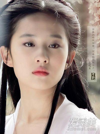 刘亦菲刘诗诗 盘点18位绝美古装女星