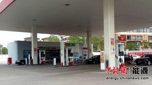 油价下周二再迎调价窗口多机构预测调价将搁浅