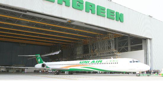 台湾立荣航空一客机单引擎返航机长三度呼叫求救