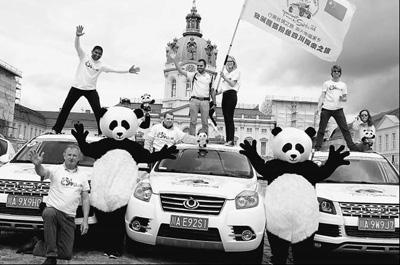 """欧洲""""熊猫粉丝""""开启中国自驾游"""