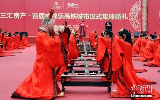 首届成绵乐高铁城市汉式集体婚礼盛大开幕