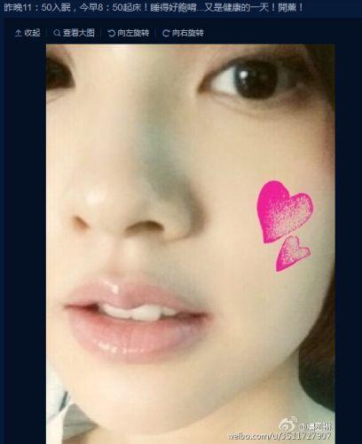 杨丞琳晒脸部特写美照网友赞皮肤光滑似少女