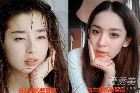 """罗志祥张翰李晨 男星为何都爱""""整容女""""?"""