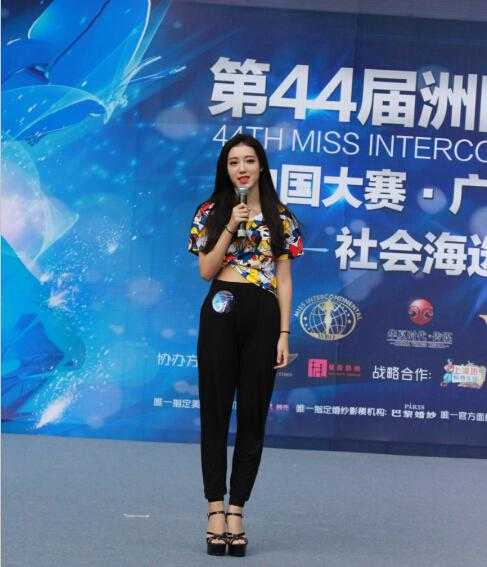 44届洲际小姐广东赛区上河坊社会海选资料图