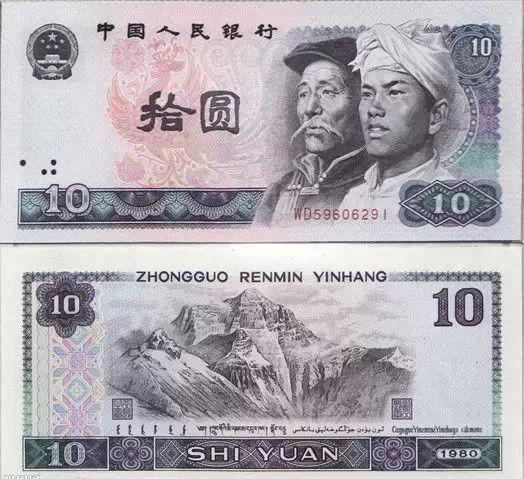 人民币上的真实景点你去过几个?