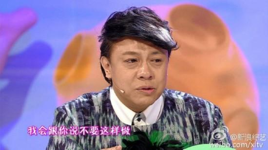 蔡康永出柜14年首度开腔 泪崩难以自已:我们并不是妖怪