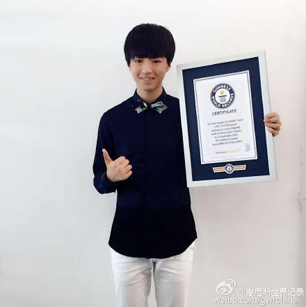 王俊凯一条微博获4277万条转发创吉尼斯世界纪录